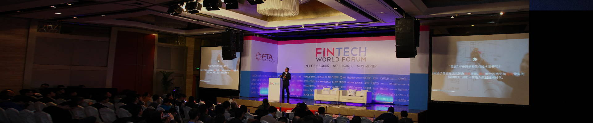 新科技   新金融   新生态